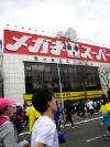 tokyo-recap-5